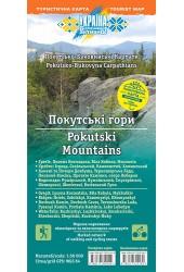 """Карта """"Покутські гори. Покутсько-Буковинські Карпати"""" (ламінована версія)"""