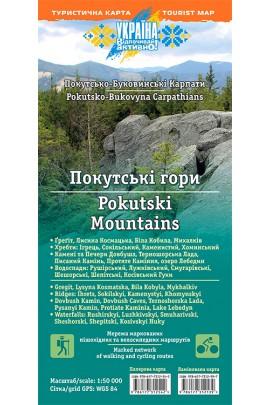 """Карта """"Покутські гори. Покутсько-Буковинські Карпати"""""""